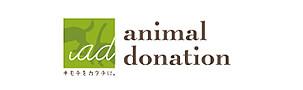 animal donation